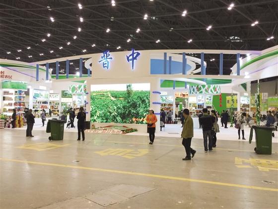 第四届中国山西特色农产品交易博览会落下帷幕晋中展区大放异彩展